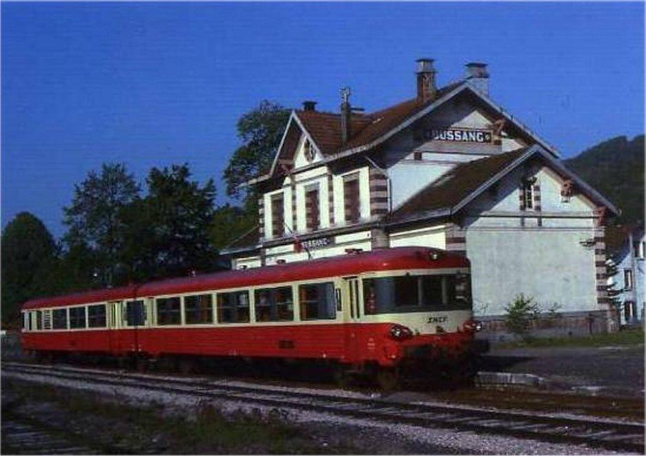 La Gare de Bussang à la fin des années 1980.